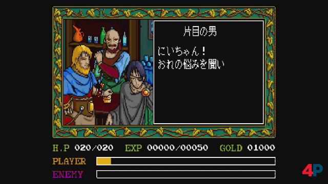 Screenshot - PC Engine Core Grafx Mini (Spielkultur) 92616411