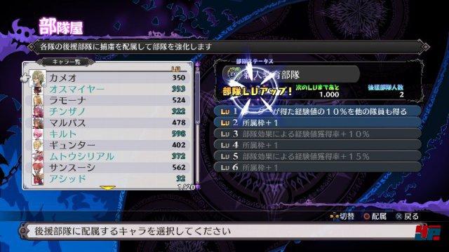 Screenshot - Disgaea 5: Alliance of Vengeance (PlayStation4) 92496608
