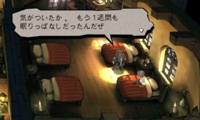 Screenshot - Bravely Default: Flying Fairy (3DS) 2372427