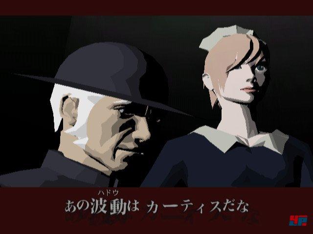 Screenshot - Killer 7 (PC) 92565812