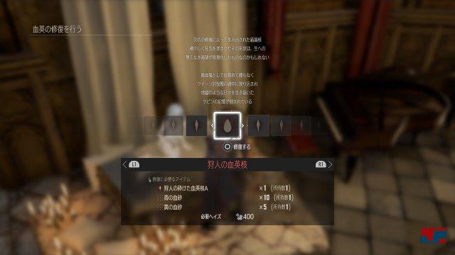 Screenshot - Code Vein (PC) 92556299