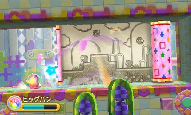 Screenshot - Kirby Triple Deluxe (3DS) 92474122