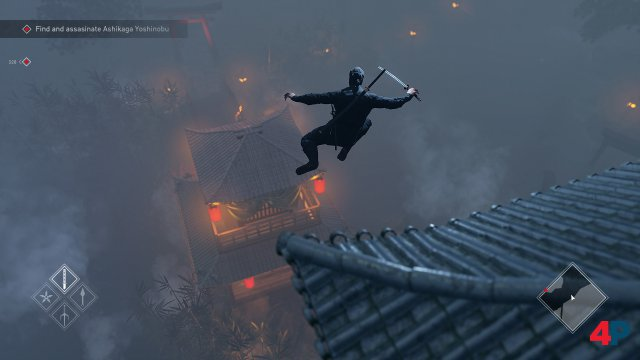 Screenshot - Ninja Simulator (PC)