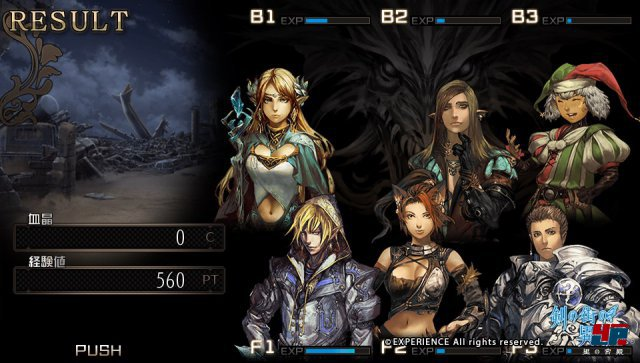 Screenshot - Stranger of Sword City (PS_Vita) 92516306