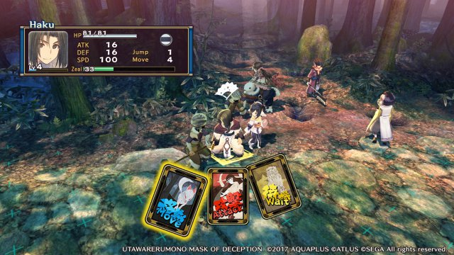 Screenshot - Utawarerumono: Mask of Deception (PS4) 92538862