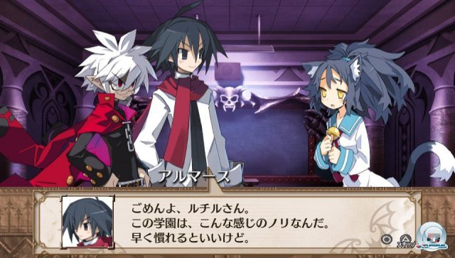Screenshot - Disgaea 3: Absence of Detention (PS_Vita) 2341567