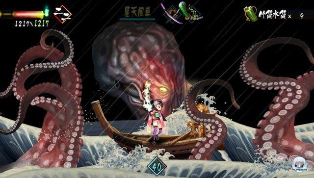 Screenshot - Muramasa: The Demon Blade (PS_Vita) 92430992
