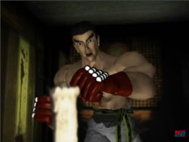 Screenshot - Tekken (PC) 92496543