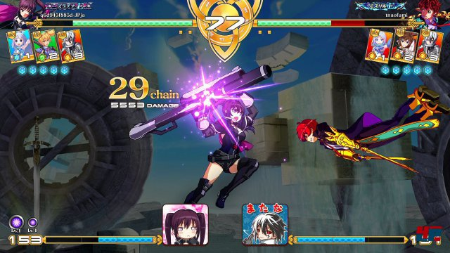 Screenshot - Million Arthur: Arcana Blood (PC)