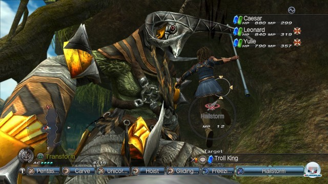 Screenshot - White Knight Chronicles II (PlayStation3) 2226944