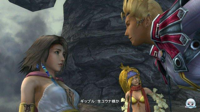 Screenshot - Final Fantasy 10-2 (PlayStation3) 92471949