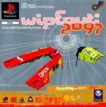 Alle Infos zu WipEout 2097 (Spielkultur)