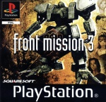 Alle Infos zu Front Mission 3 (PlayStation)