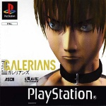 Alle Infos zu Galerians (PlayStation)