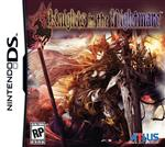 Alle Infos zu Knights in the Nightmare (NDS)