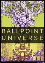 Alle Infos zu Ballpoint Universe (PC)