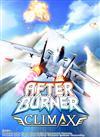 After Burner: Climax