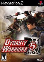Alle Infos zu Dynasty Warriors 5 (PlayStation2)