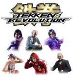 Alle Infos zu Tekken Revolution (PlayStation3)