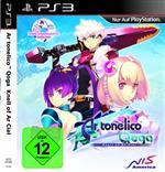 Alle Infos zu Ar Tonelico Qoga: Knell of Ar Ciel (PlayStation3)