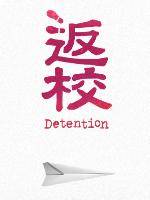 Alle Infos zu Detention (Switch)