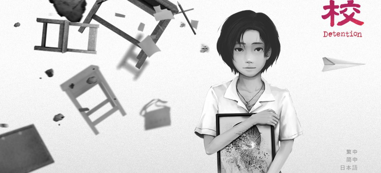 Detention (Adventure) von Red Candle Games