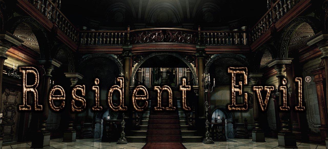 Resident Evil (Action-Adventure) von Capcom