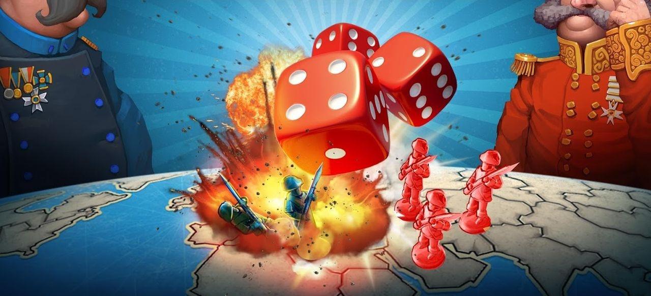Risiko: Die Weltherrschaft (Taktik & Strategie) von Atari / SMG Studio
