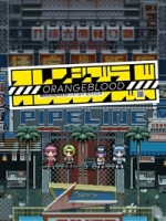Alle Infos zu Orangeblood (PC,PlayStation4,Switch,XboxOne)