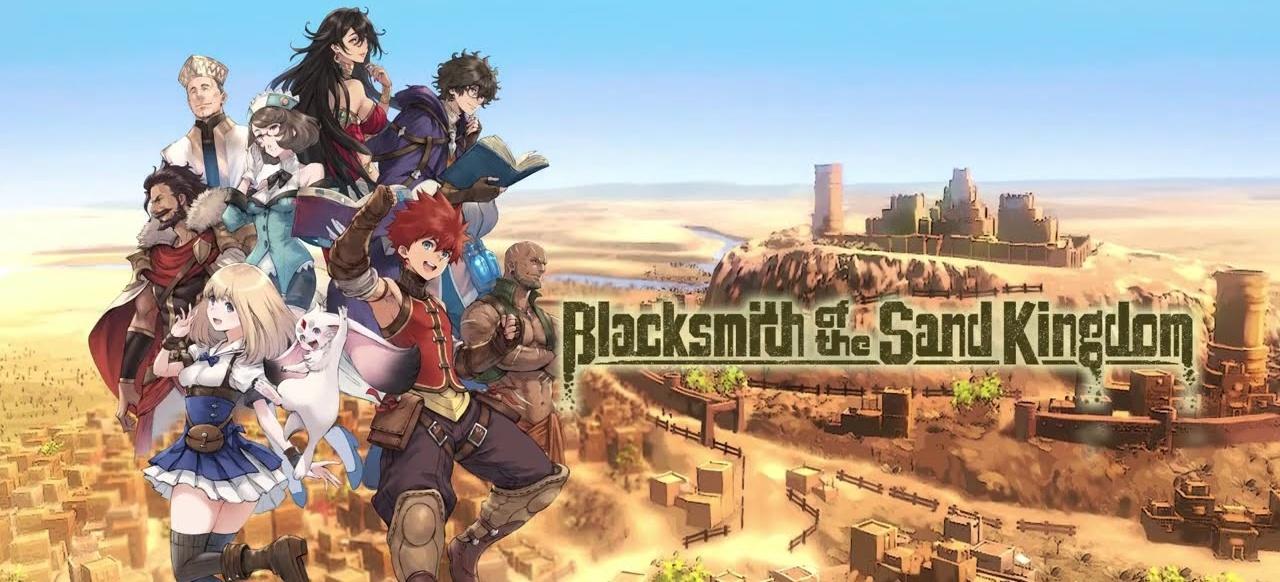 Blacksmith of the Sand Kingdom (Rollenspiel) von KEMCO