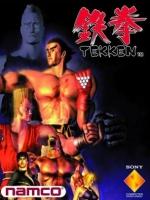 Alle Infos zu Tekken (PC,PlayStation,Spielkultur)