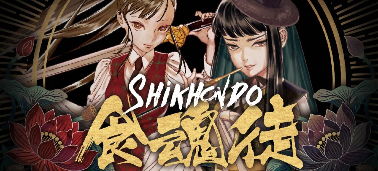 Shikhondo: Soul Eater (Action-Adventure) von Digerati (Konsolen)