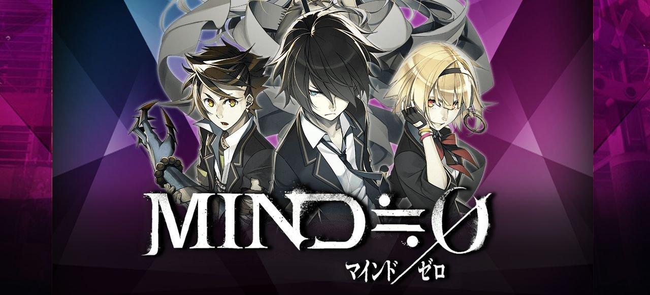 Mind Zero (Rollenspiel) von Aksys Games