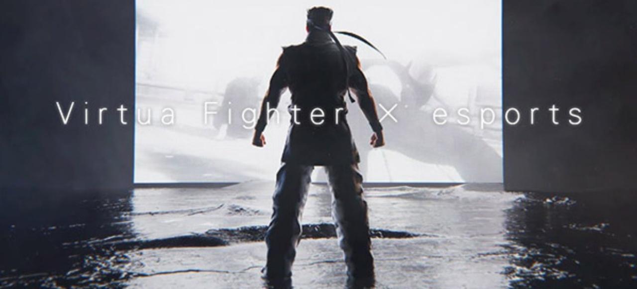 Virtua Fighter x eSports Project (Prügeln & Kämpfen) von Sega