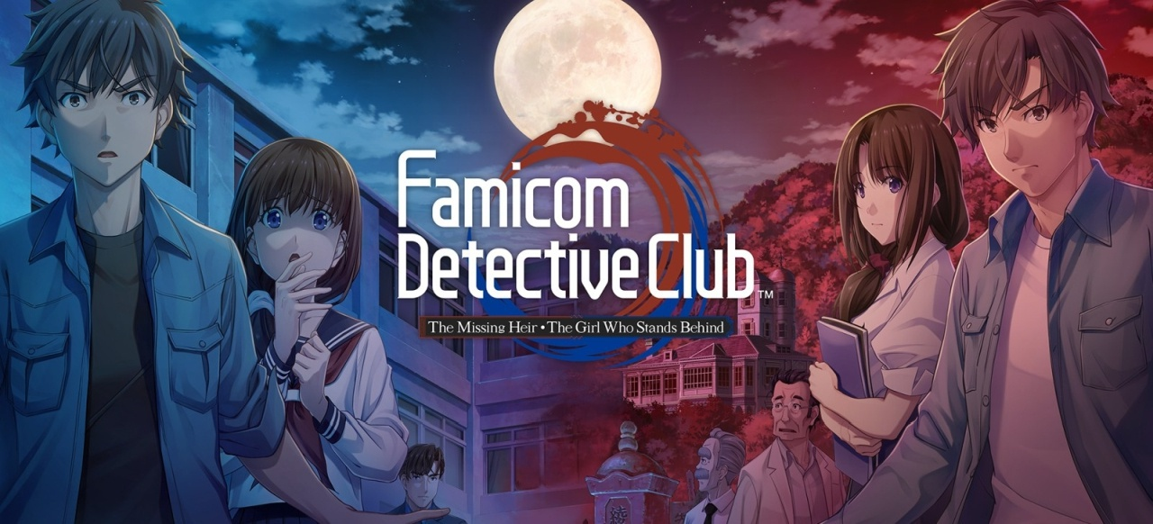Famicom Detective Club: The Missing Heir & The Girl Who Stands Behind (Adventure) von Nintendo