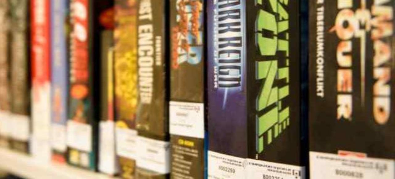 Internationale Computerspielesammlung (Unternehmen) von Stiftung Digitale Spielekultur, des Computerspielemuseums, der Unterhaltungssoftware Selbstkontrolle sowie des DIGAREC - Zentrum für Computerspielforschung der Universität Potsdam