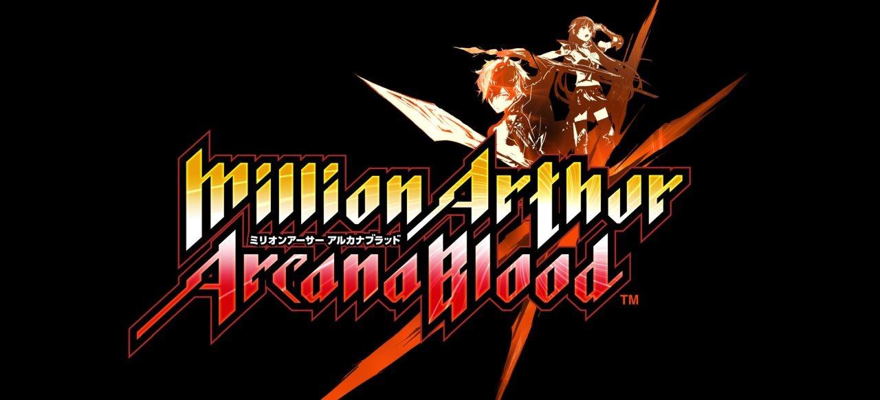 Million Arthur: Arcana Blood (Prügeln & Kämpfen) von Square Enix