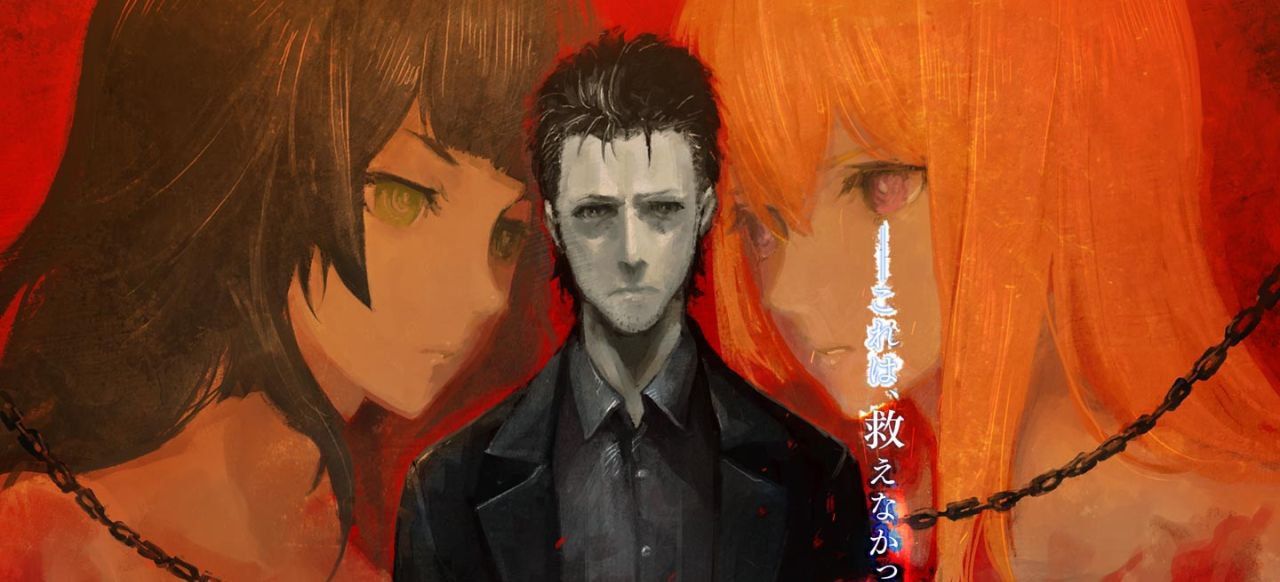 Steins;Gate 0 (Adventure) von PQube / Spike Chunsoft