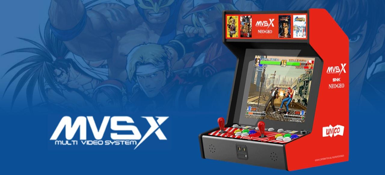 Neo Geo MVS X (Hardware) von SNK / Unico