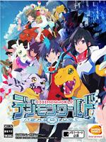 Alle Infos zu Digimon World: Next Order (PlayStation4,PS_Vita)