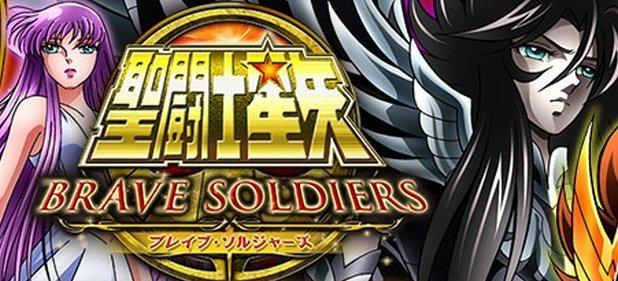 Saint Seiya: Brave Soldiers (Prügeln & Kämpfen) von Namco Bandai