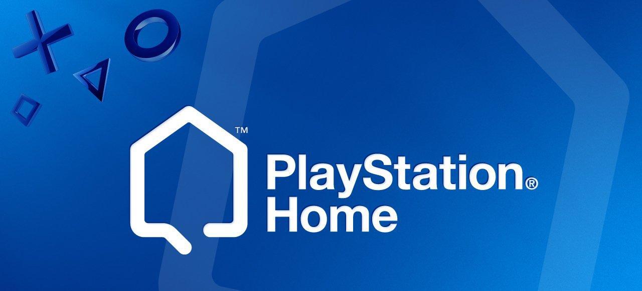 PlayStation Home (Service) von Sony