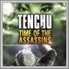 Alle Infos zu Tenchu: Time of the Assassins (PSP)