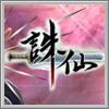 Alle Infos zu Jade Dynasty (PC)
