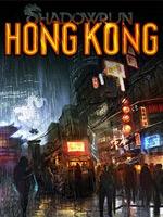 Alle Infos zu Shadowrun: Hong Kong (PC)