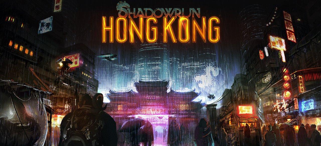 Shadowrun: Hong Kong (Taktik & Strategie) von