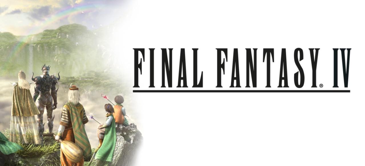 Final Fantasy 4 (Rollenspiel) von Sony