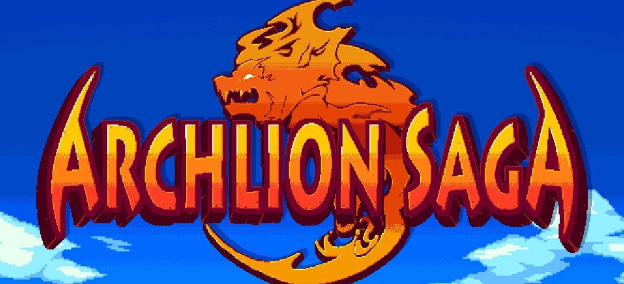 Archlion Saga (Rollenspiel) von Kemco