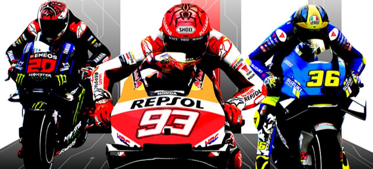 Moto GP 21 (Rennspiel) von Milestone
