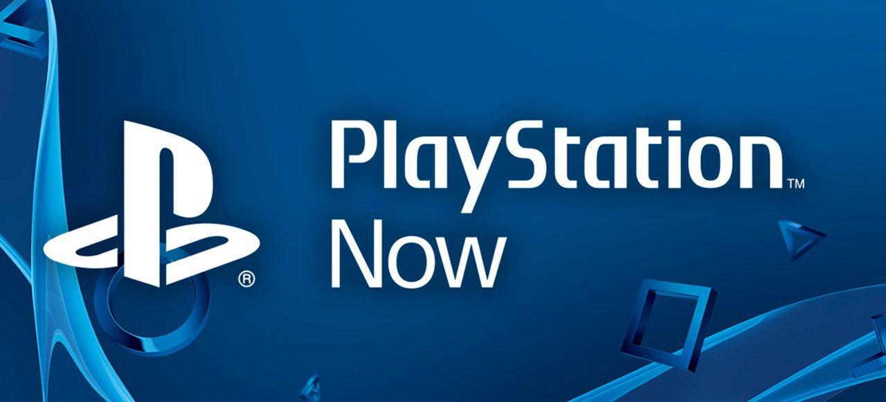 PlayStation Now: Streaming-Service wird auch auf PlayStation 5 angeboten